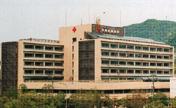 日本赤十字社長崎原爆病院 図書室